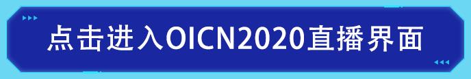 微信图片_20201024114443.png